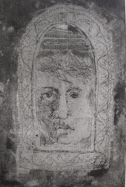 Self-portrait In Middle East Copperwork Mirror, etching, 18 x 12 cm 1993 ACbramowitz_Heddy